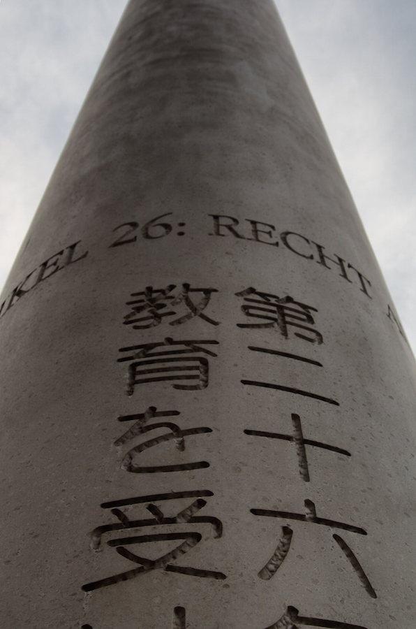 Detalle de una de las columnas en la calle de los Derechos Humanos