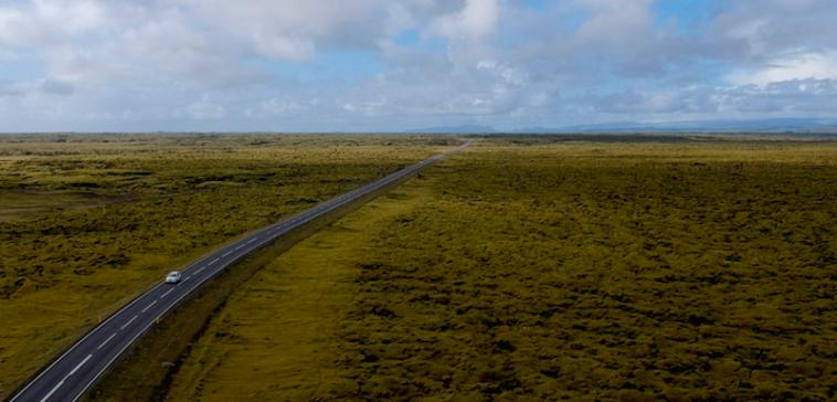 El enorme campo de lava Eldhraun al sur de Islandia
